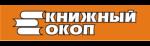 Книжный Окоп
