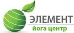 Йога-центр Элемент