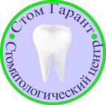 Стоматологический центр